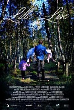 Постер фильма Маленькая Лиз (2005)