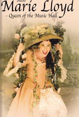 Постер фильма Мисс Мэри Ллойд (2007)