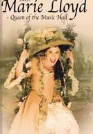 Мисс Мэри Ллойд (2007)