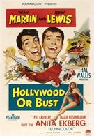Голливуд или пропал (1956)