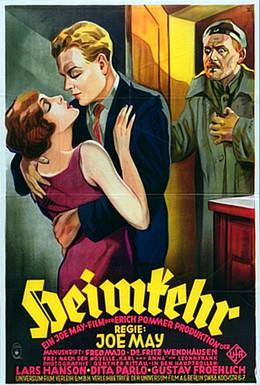 Постер фильма Возвращение домой (1928)