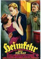 Возвращение домой (1928)
