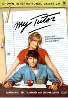 Мой наставник (1983)