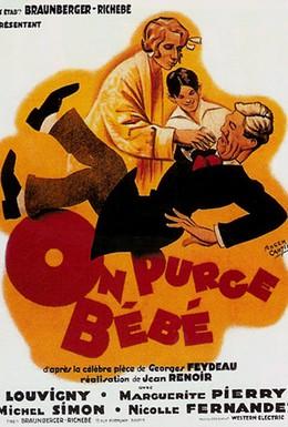 Постер фильма Ребенку дают слабительное (1931)