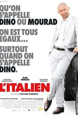 Постер фильма Итальянец (2010)