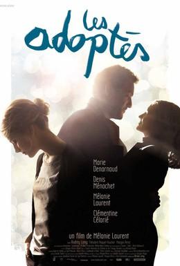 Постер фильма Родные (2011)