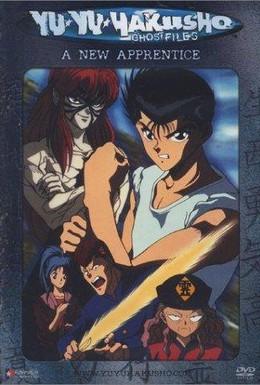 Постер фильма Отчёт о буйстве духов (1994)