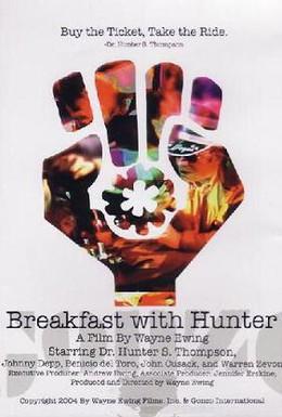 Постер фильма Завтрак с Хантером (2003)