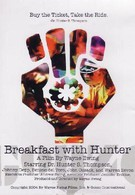Завтрак с Хантером (2003)