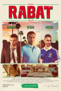 Постер фильма Рабат (2011)