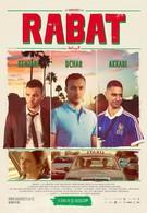 Рабат (2011)