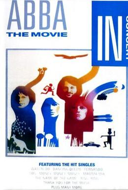 Постер фильма АББА: Фильм (1977)