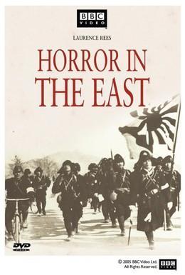 Постер фильма BBC: Ужас на востоке (2001)