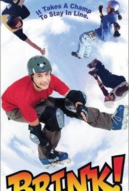 Постер фильма Крутой вираж (1998)