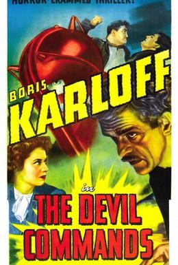 Постер фильма Команды дьявола (1941)
