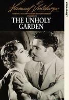 Порочный сад (1931)