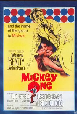 Постер фильма Микки один (1965)