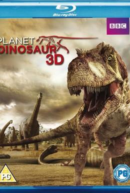 Постер фильма Планета динозавров: Совершенные убийцы (2012)