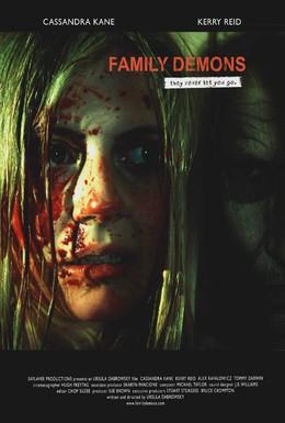 Постер фильма Семейные демоны (2009)