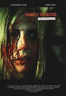 Семейные демоны (2009)