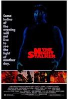 Ночной охотник (1986)