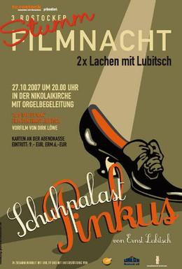 Постер фильма Обувной дворец Пинкуса (1916)