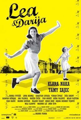 Постер фильма Леа и Дарья (2011)