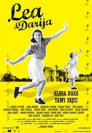 Леа и Дарья (2011)