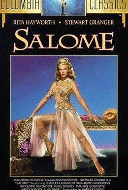 Постер фильма Саломея (1953)