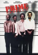 Главный подозреваемый (1982)