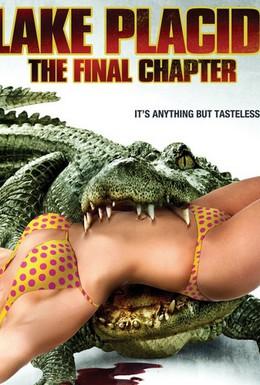 Постер фильма Озеро страха 4 (2012)