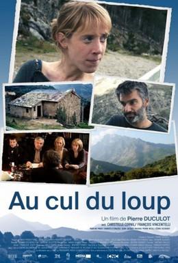 Постер фильма У черта на куличках (2011)
