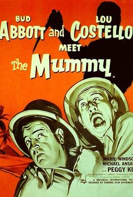 Постер фильма Эбботт и Костелло встречают мумию (1955)