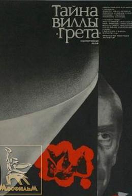 Постер фильма Тайна виллы Грета (1983)
