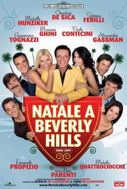 Постер фильма Рождество в Беверли-Хиллз (2009)