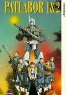 Полиция будущего (1988)