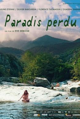 Постер фильма Потерянный рай (2012)