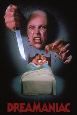 Постер фильма Маньяк снов (1986)