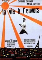 Жизнь наизнанку (1964)