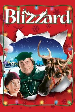 Постер фильма Близзард (2003)