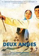 Два ангела (2003)