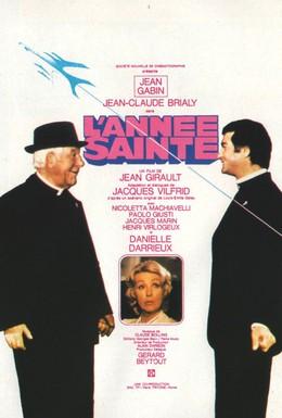 Постер фильма Святой год (1976)