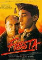 Фиеста (1995)