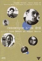 Хроника одного лета (1961)