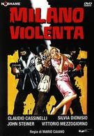 Жестокий Милан (1976)