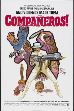 Постер фильма Напарники (1970)
