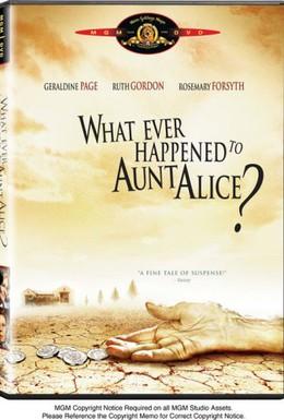 Постер фильма Что случилось с тетушкой Элис? (1969)