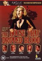 Дом, где стекает кровь (1971)