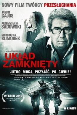 Постер фильма Закрытая система (2013)