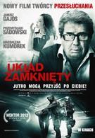 Закрытая система (2013)